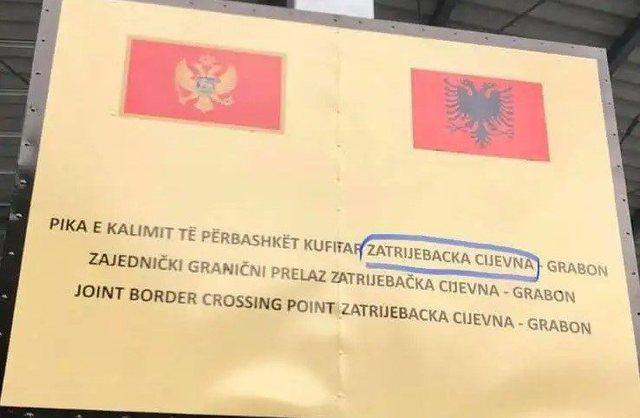Dogana e re Shqipëri-Mali i Zi, emërtimi i lumit nuk bëhet