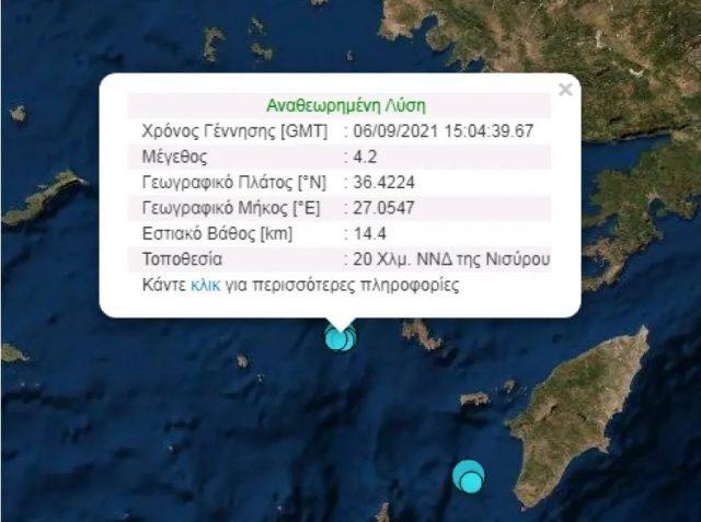 Tërmeti trondit Greqinë, epiqendra dhe magnituda