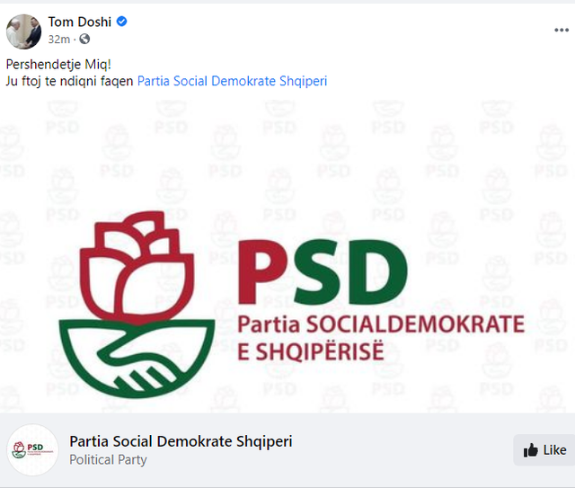 """What are you knitting? SMI towards the alliance with PSD / """"Tom Doshi is"""