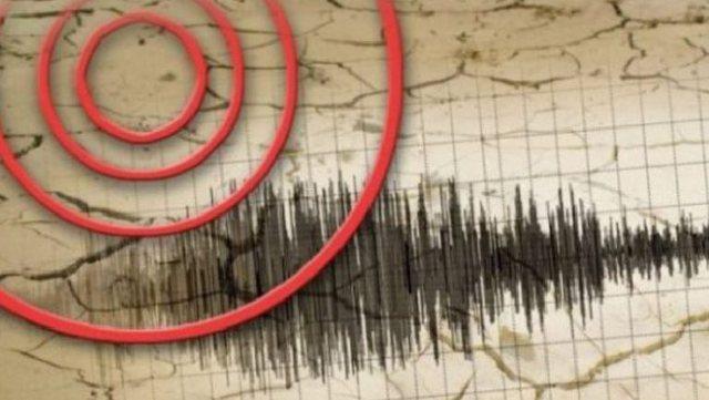 Tërmeti i fuqishëm godet këtë shtet