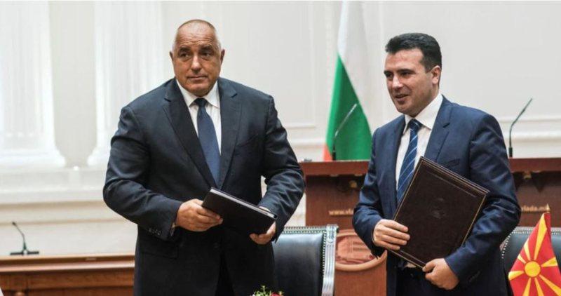 Katër vjet nga marrëveshja që armiqësoi Bullgarinë dhe