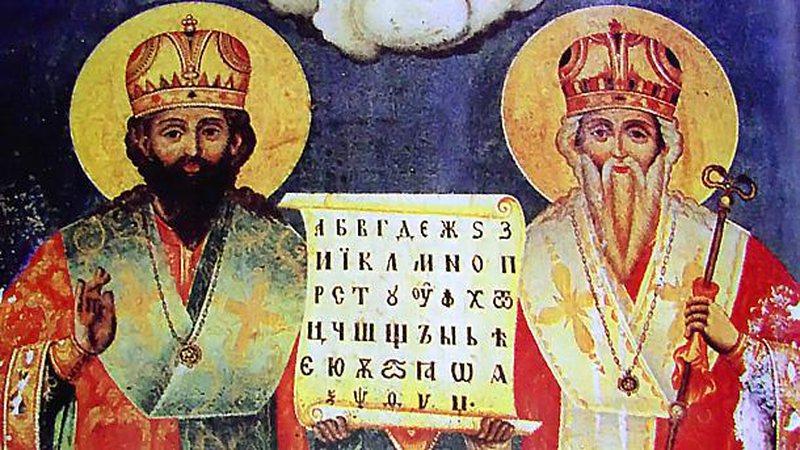 24 maji-Dita e Alfabetit Sllav dhe Kulturës Bullgare