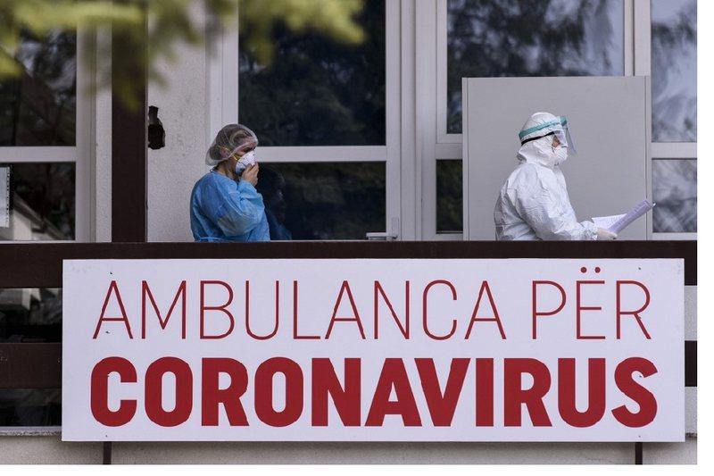 Ministria e Shëndetësisë përditëson të