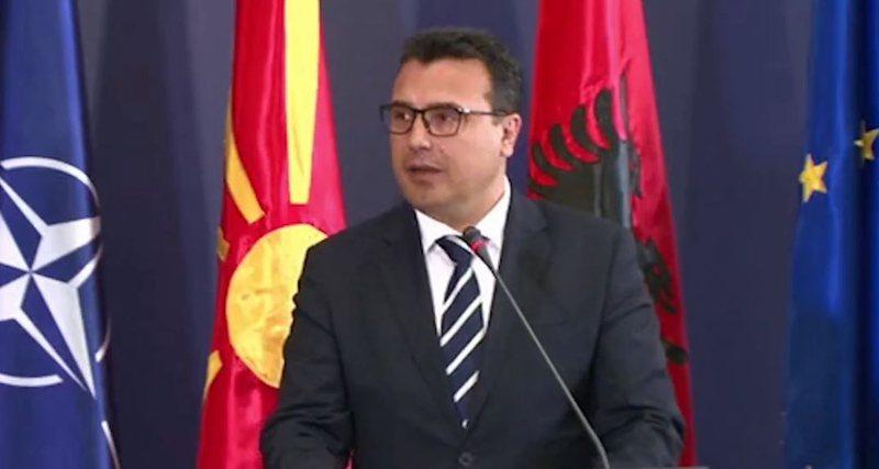 E pësoi nga Maqedonia e Veriut, Zoran Zaev: Është e padrejtë