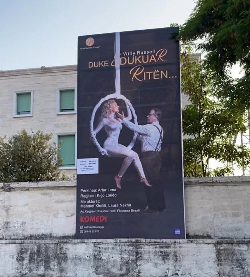 Në 30 dhe 31 korrik, në Teatrin Veror të Universitetit të