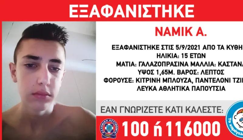 Zhduket papritur adoleshenti shqiptar në Greqi