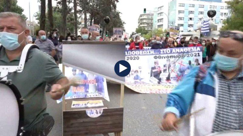 Marshojnë protestat në Greqi për vaksinat/ Punonjësit e