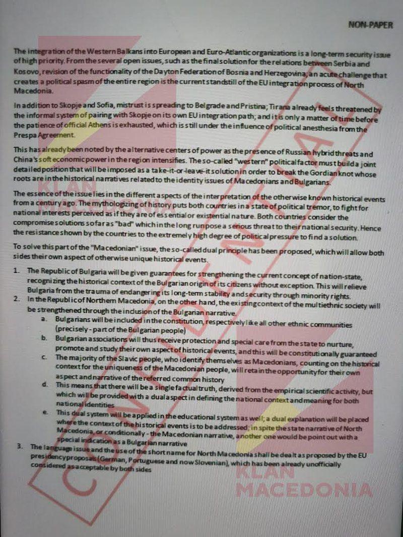 """Publikohet """"Non Paper"""" për zgjidhjen e mosmarrëveshjeve"""