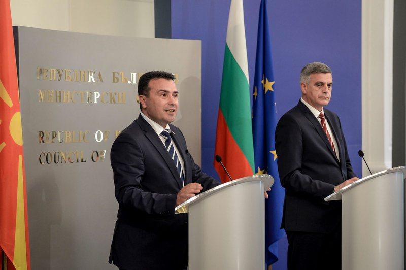 Bllokimi i negociatave, Maqedonia e Veriut dhe Bullgaria