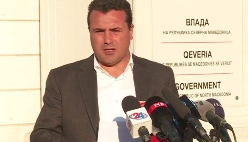Tragjedia me 14 viktima në spitalin e Tetovës, Zoran Zaev nuk pranon