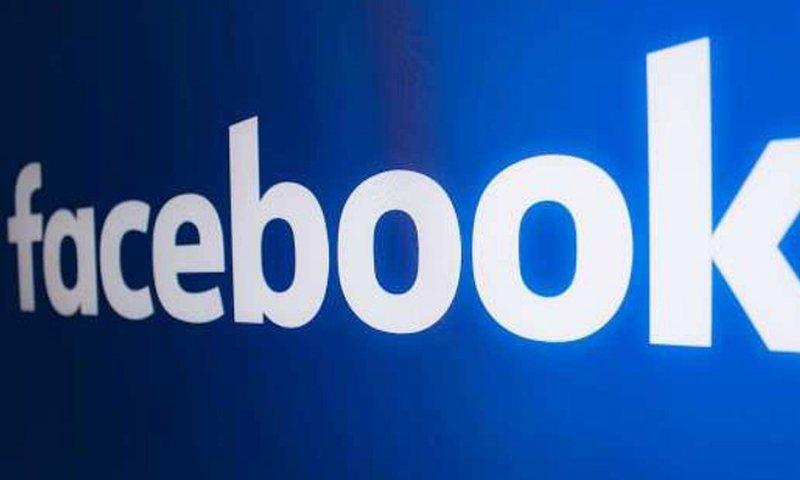 'Facebook' ndryshon emrin, do të quhet 'Meta'